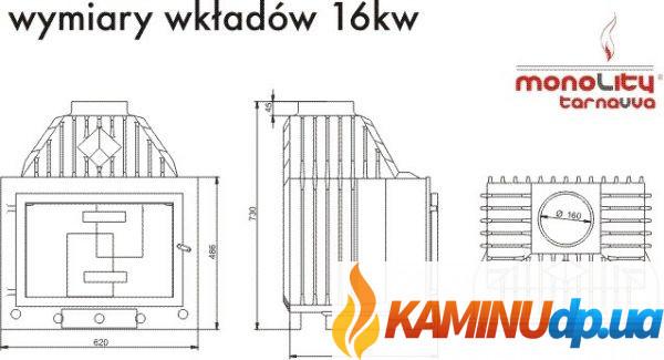 КАМИННАЯ ТОПКА MONOLITY PRIMERO 16 KW