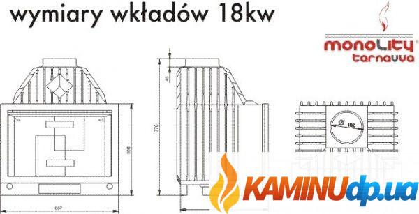 КАМИННАЯ ТОПКА MONOLITY PRIMERO 18 KW